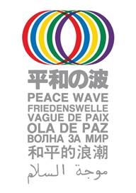 Hiroshima and Nagasaki Vigil